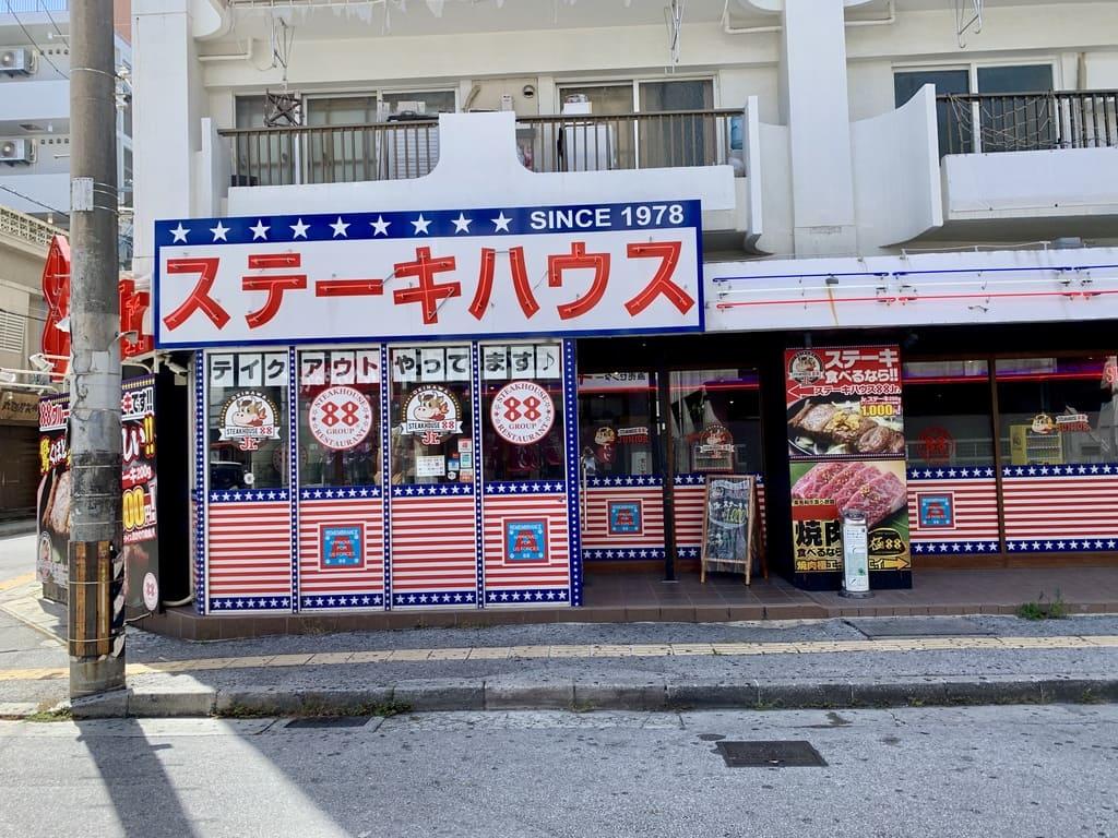 88Jr.松山店