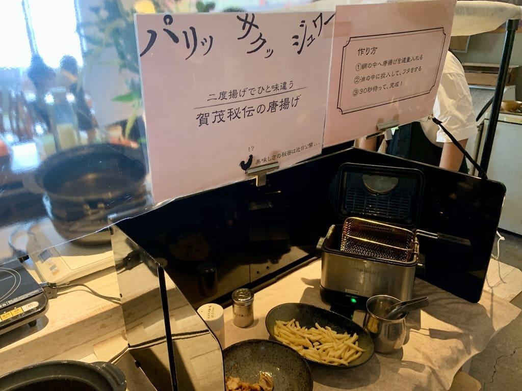 都野菜賀茂 京都駅前店の唐揚げ