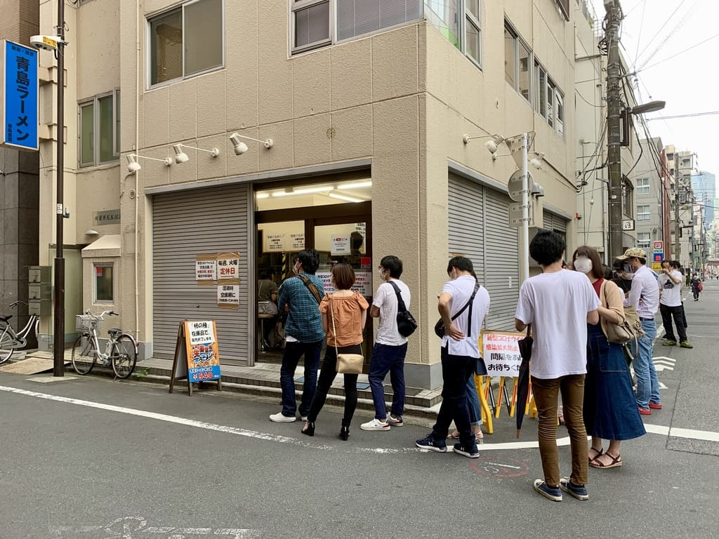 Aoshima Shokudo Akihabara store