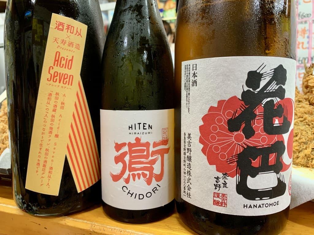 Tiga jenis sake yang bagus dari Eiraku Shokudo
