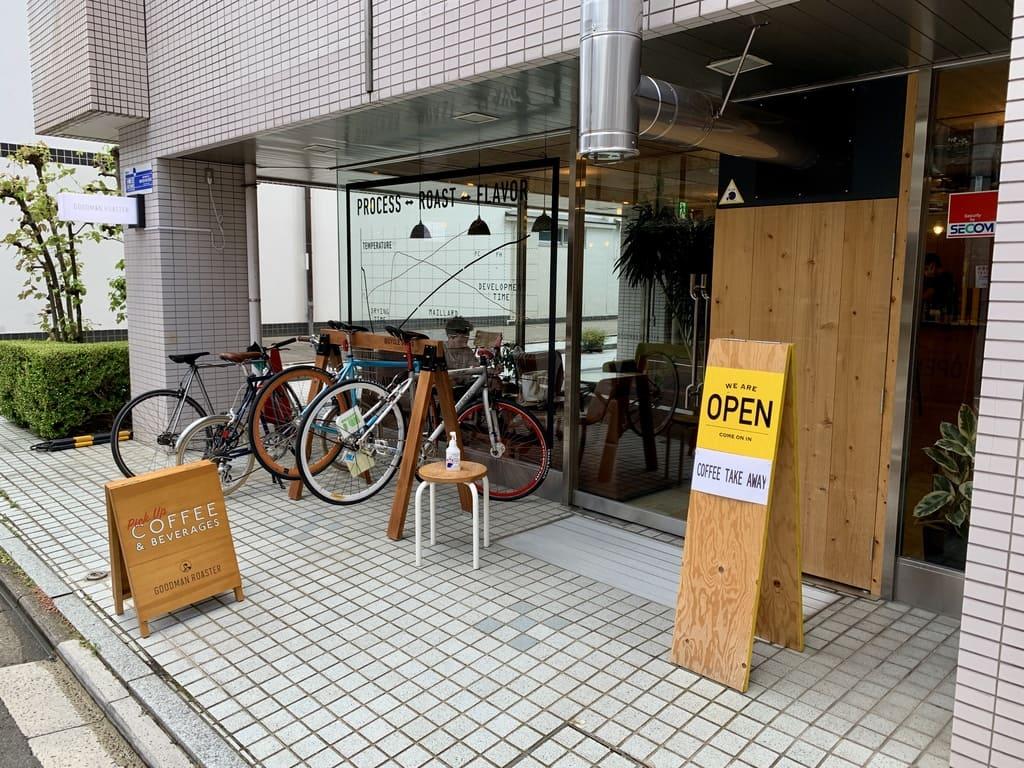 Goodman Roaster Kyoto