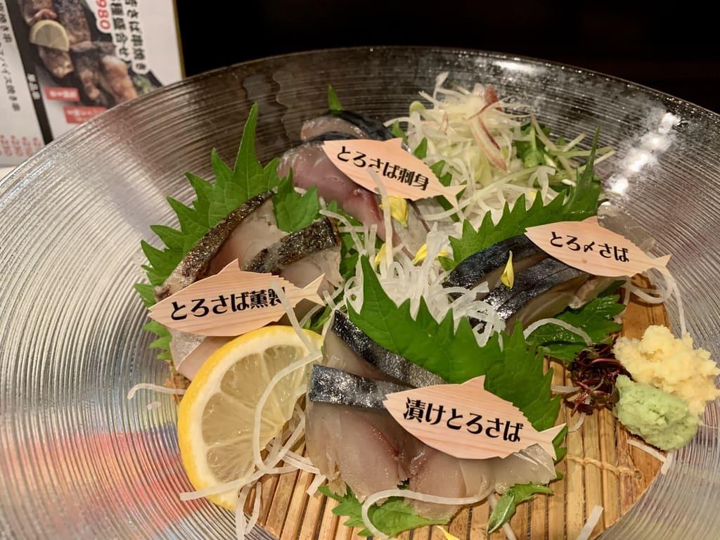 とろさば料理専門店SABAR大阪福島店のSABAカルテット盛合せ