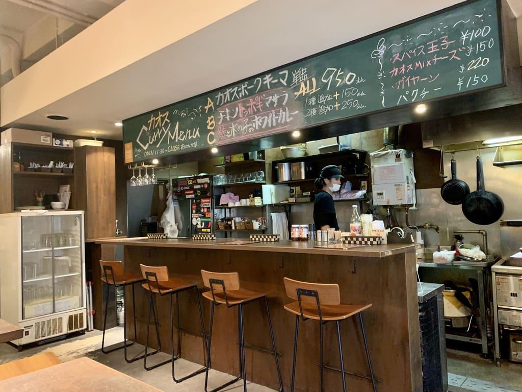 Toko Chaos Spice Diner Osaka