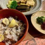 Arroz Nanzenji genuíno e picles