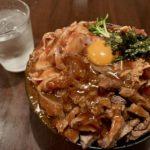 3 вида мясных чаш в главном магазине Hidamari-an