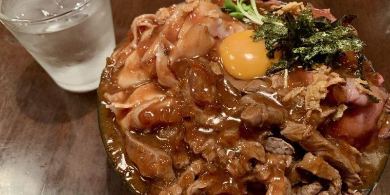 ひだまり庵 本店の3種盛肉丼