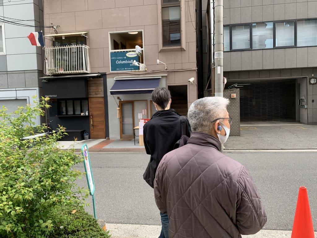 コロンビア8北浜本店の開店前