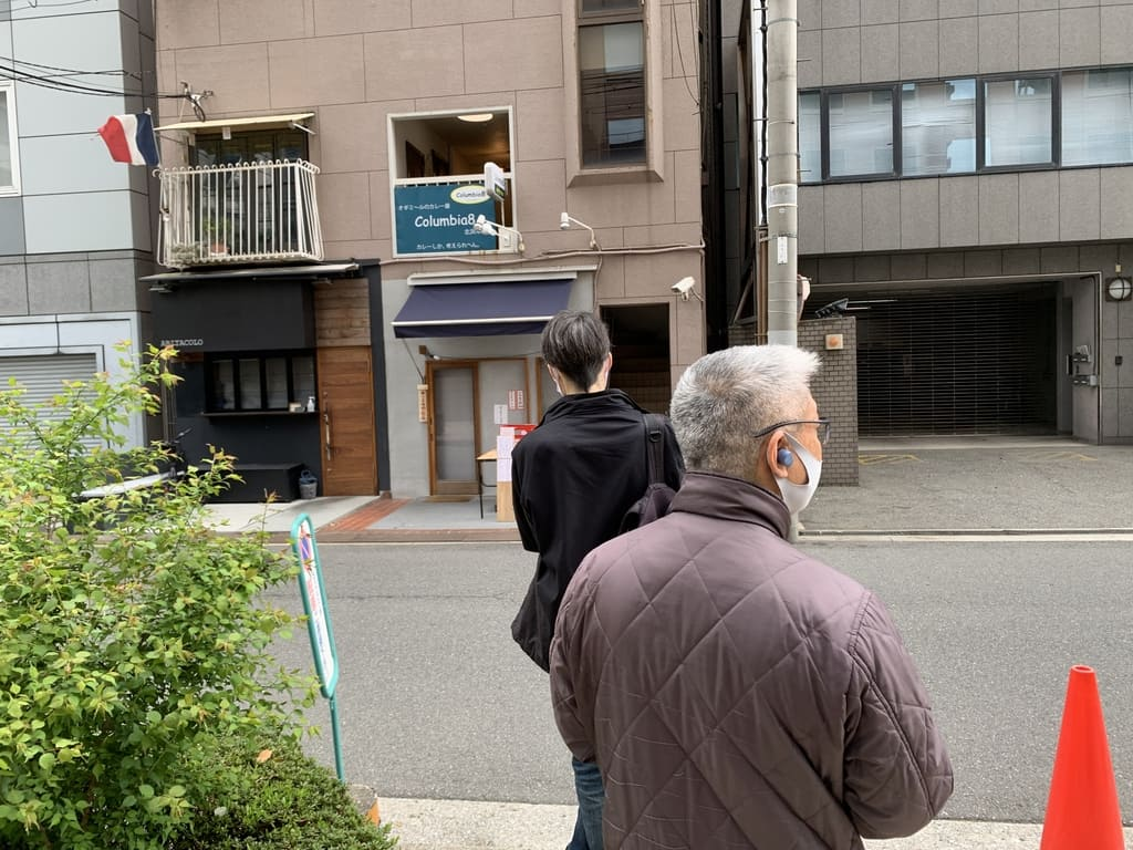 Avant l'ouverture du magasin principal Columbia 8 Kitahama
