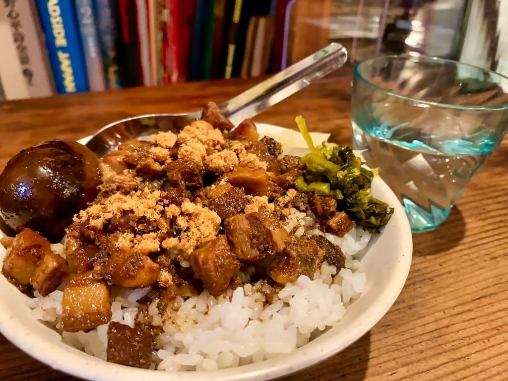 Nasi babi cincang