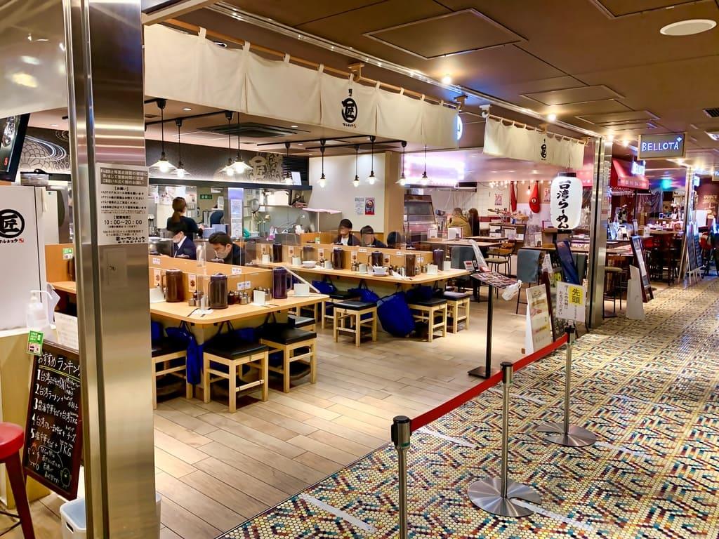 麺屋マルショウ地下鉄新大阪駅店