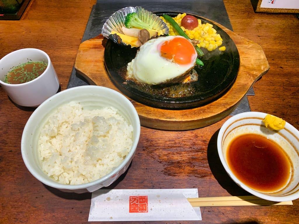 Juego de hamburguesas de piedra de la pasión de la tienda Manryo Higobashi