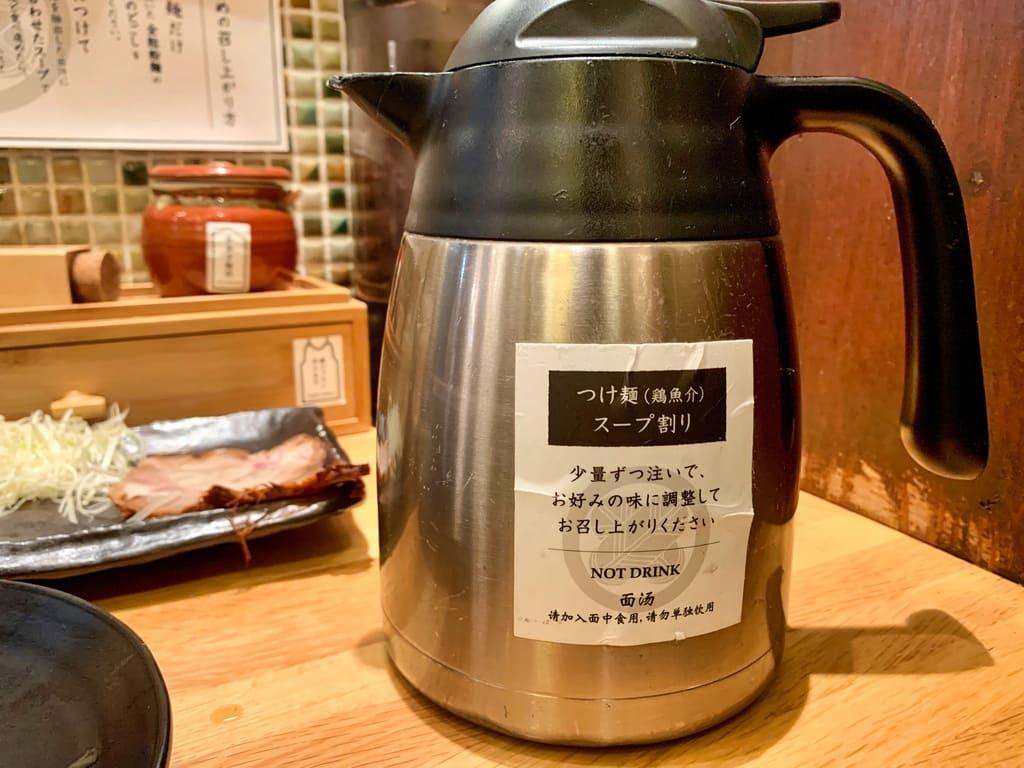 麺匠たか松 京都本店のつけ麺スープ割り