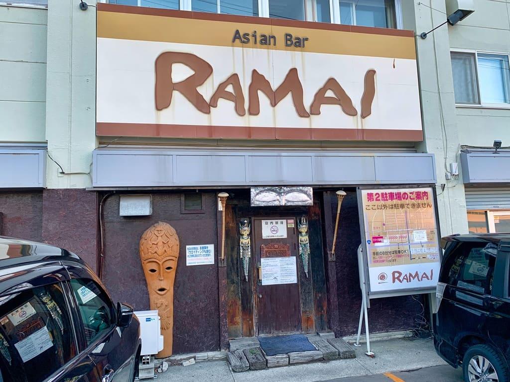 アジアンバーラマイ札幌本店