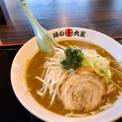 味の大王総本店のカレーラーメン2